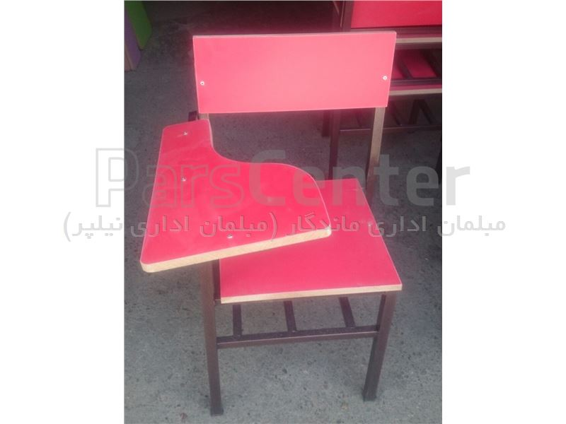 صندلی اموزشی مدل ام دی اف سبد دار