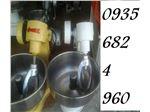 قیمت خمیر هم زن(خمیر گیر یا خمیر کن)15 کیلویی