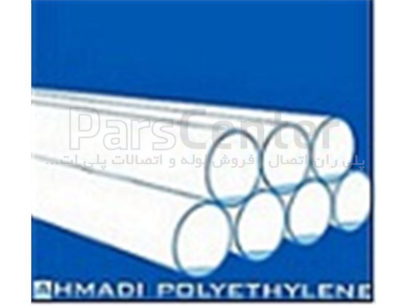 اتصال ماده پلی اتیلن پلی ران