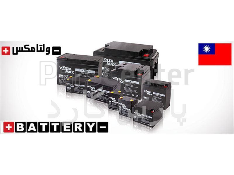 قیمت باتری یوپی اس در بافق