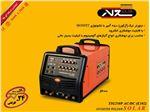 دستگاه جوش  آرگون و الکترود 200 آمپر AC/DC پالسی (E101)