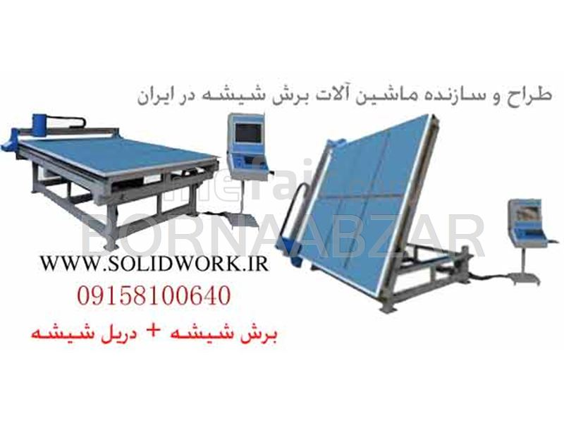 Designer and manufacturer of machines for cutting and drilling of glass in Iran