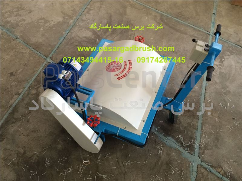 تولید دستگاه اتوماتیک شستشوی فرش