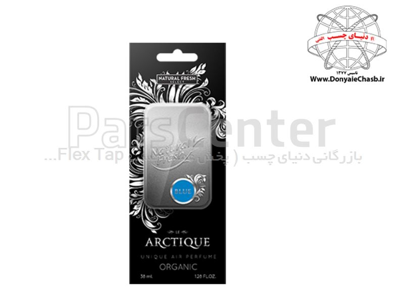 خوشبو کننده ارگانیک قوطی (ARCTIQUE ORGANIC (BLUE