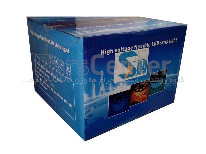 قیمت  کم مصرف برای لوستر گروه روشنایی اسکای  چراغ هالوژن COB،چراغ هالوژن SMD،لوستر ...