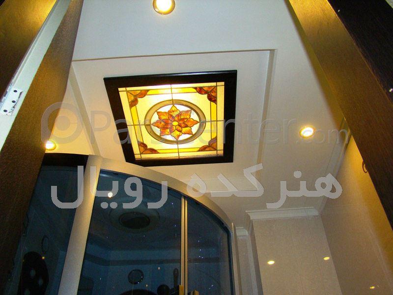 سقف کاذب شیشه ای در آشپزخانه و سرویس بهداشتی ، پروژه اختیاریه ...... سقف کاذب شیشه ای در آشپزخانه و سرویس بهداشتی ، پروژه اختیاریه شمالی ...