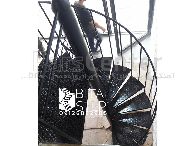 پله گرد مارپیچ کلاسیک Bitastep