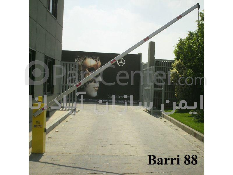راهبند فادینی مدل Barri88 Fadini Barri88