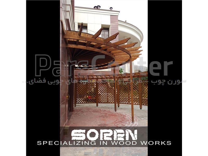 پروژه ی چوبی مجموعه تفریحی بانک ملی