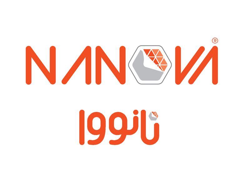 شرکت دانش بنیان نانووا - تولید کننده مواد شیمیایی بر پایه نانو فناوری