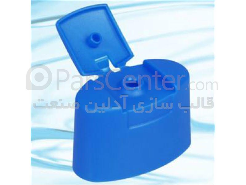 ساخت قالب تزریق پلاستیک درب و درپوش ظرف شامپو و نرم کننده