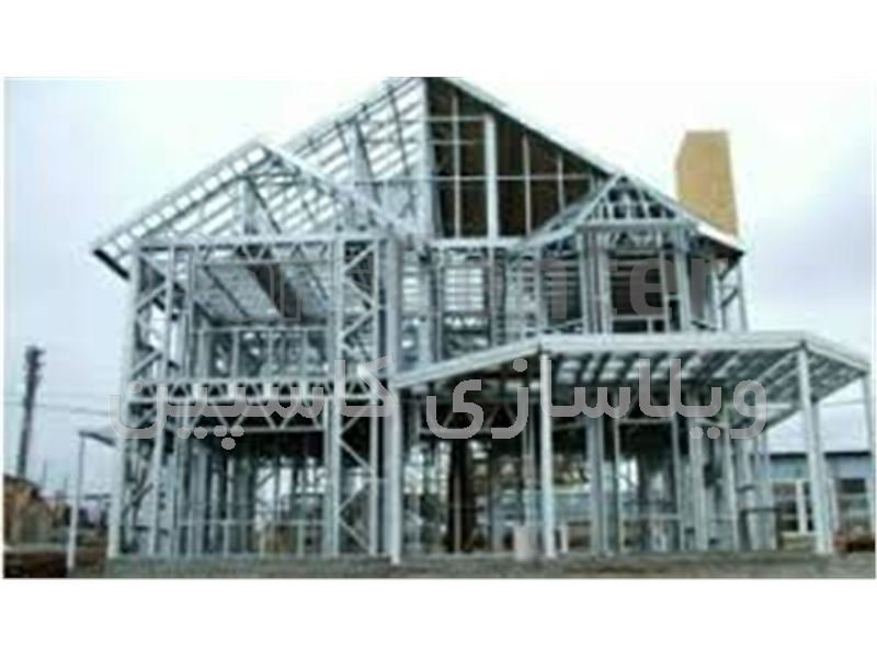 طراحی و ساخت سازه سبک فولادی سیستم نیوزیلندی