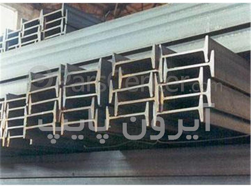 بانک آهن - فروش عمده و خرده انواع میلگرد