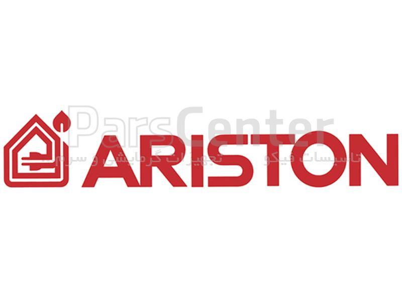 محصولات گرمایشی آریستون ( ARISTON ) ساخت ایتالیا