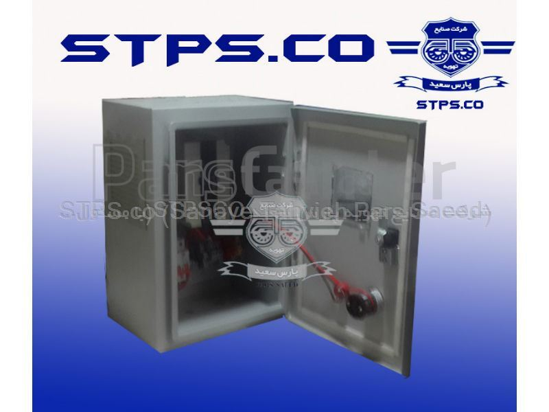 Power Panel Inverter