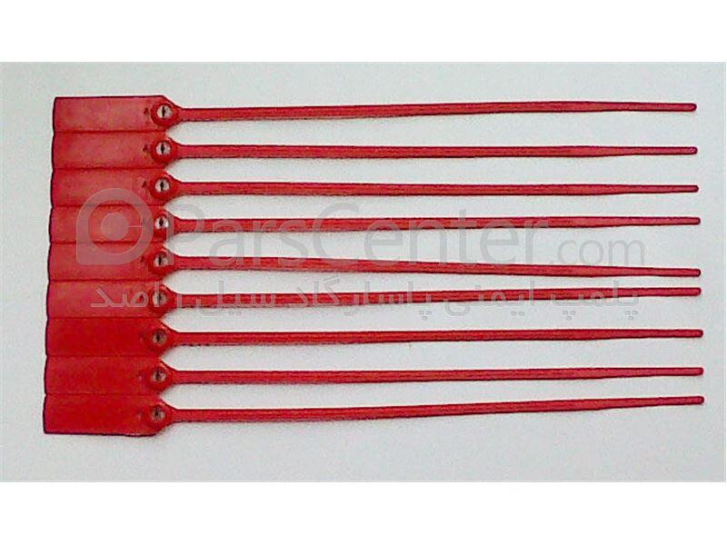 پلمپ تسمه ای پلاستیکی با قفل فلزی و تسمه پهن استاندارد درب انبار ها