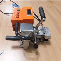 ماشین آلات جوش پلیمری