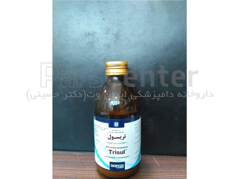 تریسول (سولفادیازین + تریمتوپریم)