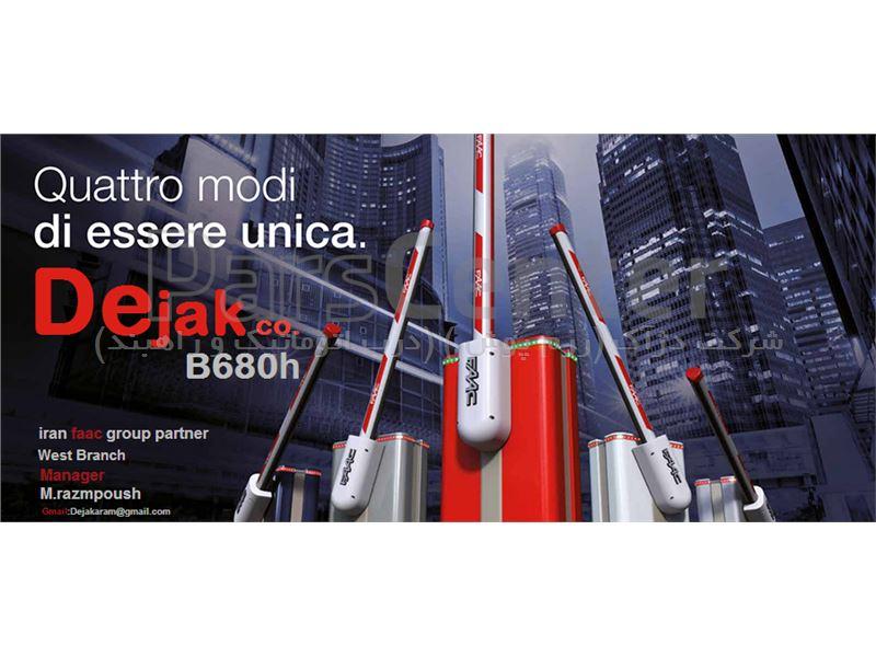 راهبند پارکینگ فک FAAC B680 ایتالیا