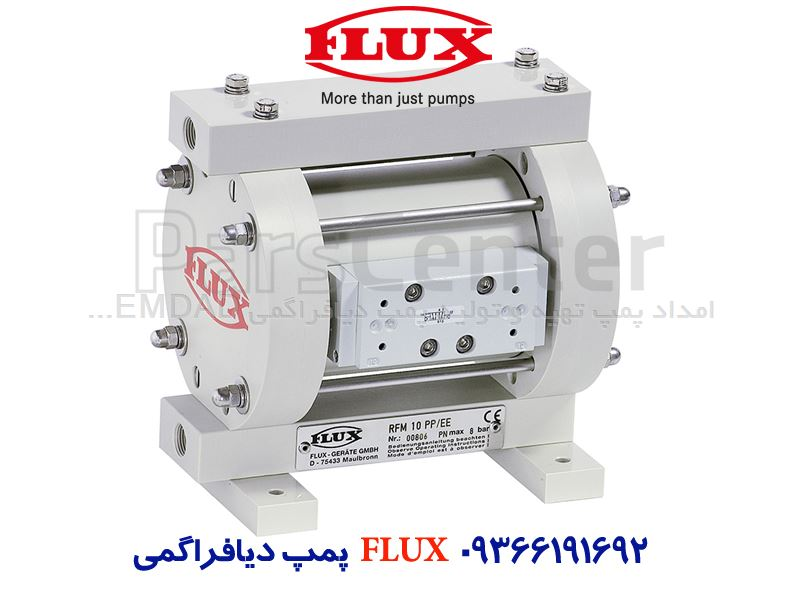 پمپ دیافراگمی فلاکس FLUX