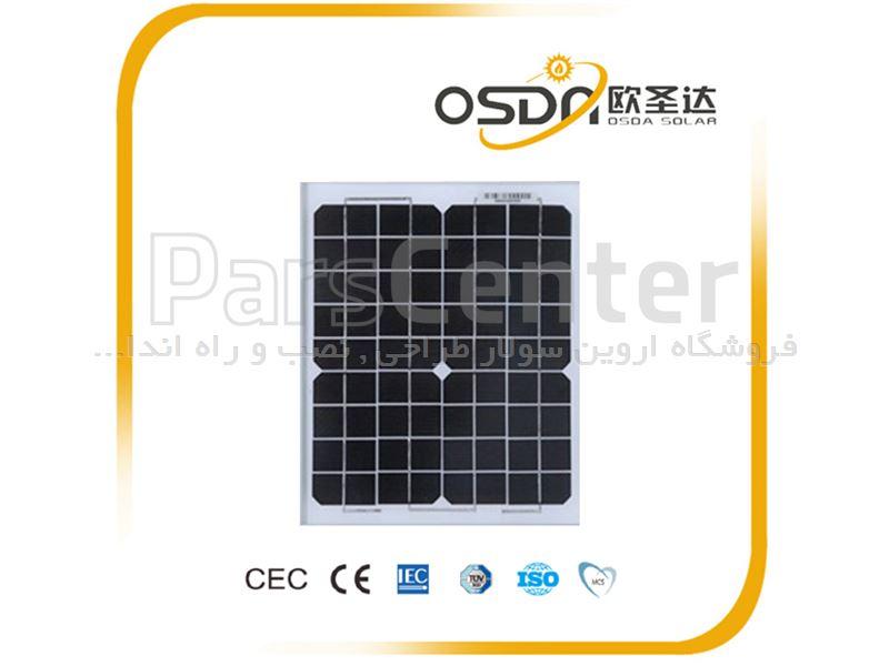 پنل خورشیدی 10 وات OSDA solar - isola
