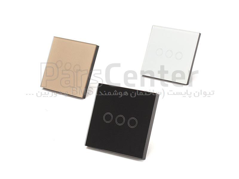 کلید هوشمند لمسی RF ریموت دار دوپل سفید
