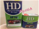 کیلرHD ، کیلر اچ دی ، ضد خش رزین اپوکسی