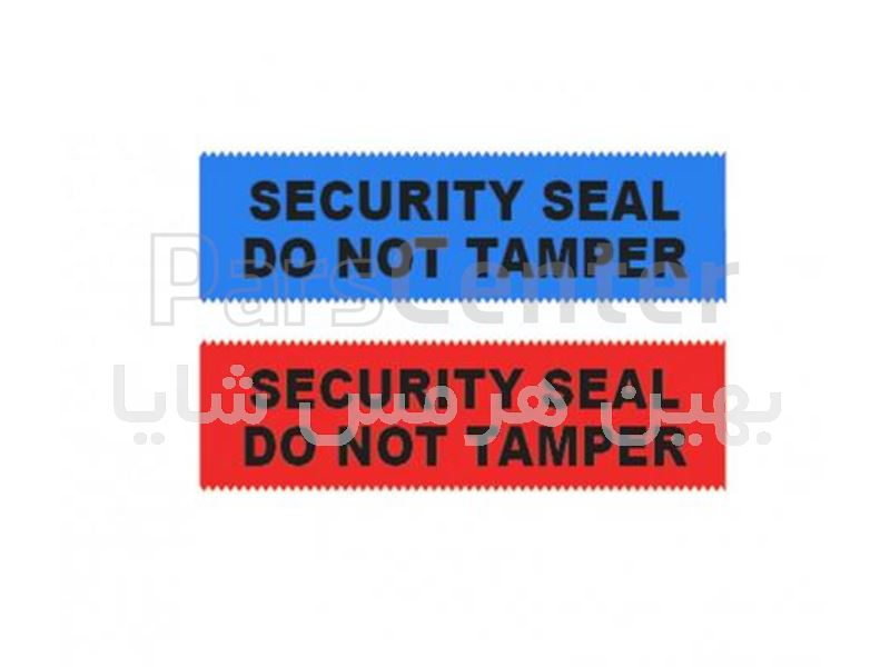 Security Lable - 3001