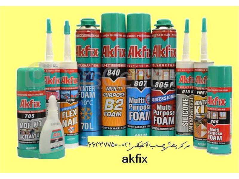 چسب akfix اکفیکس - محصولات چسب ساختمانی در پارس سنترچسب akfix اکفیکس