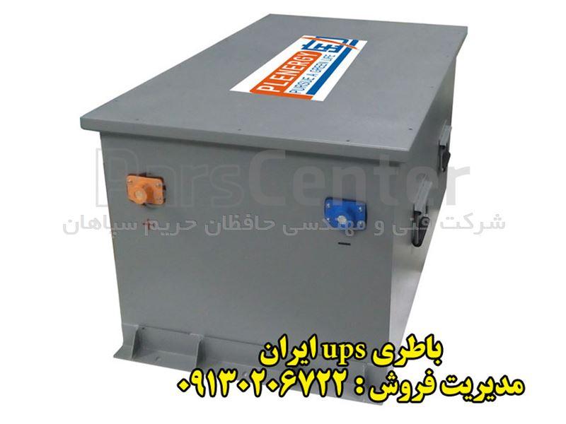 فروش باتری ups
