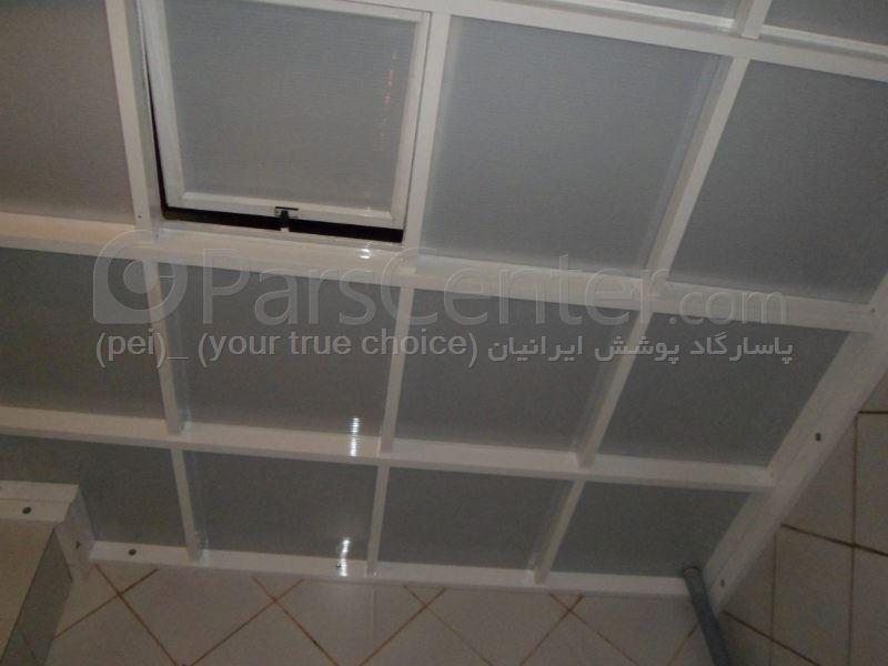 (Patio Roof) سقف پاسیو 8