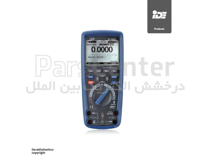 مولتی متر دیجیتال حرفه ای مدل DT-9979