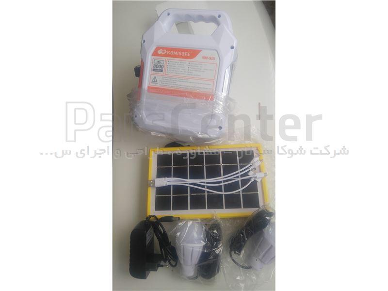 پکیج مسافرتی خورشیدی
