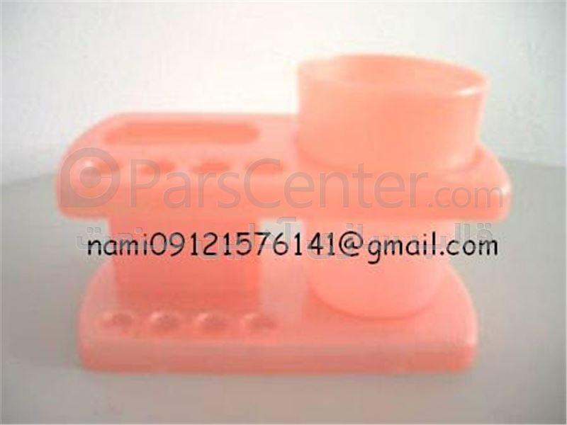 ساخت قالب تزریق پلاستیک انواع ظرف خمیردندان و مسواک
