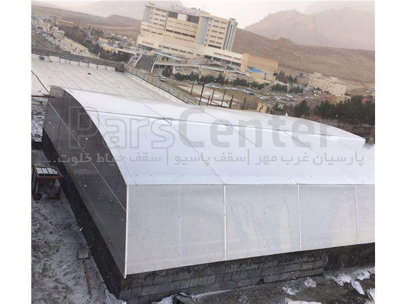 پوشش خرپا فضایی ( دانشگاه علوم پزشکی کرمانشاه)