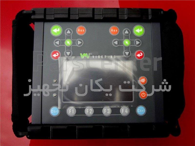 تامین و فروش تجهیزات اندازه گیری، مانیتور و آنالیز لرزش و ارتعاش VMI