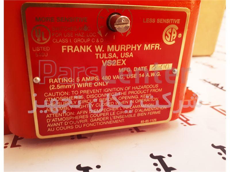 فروش و تامین سویچ مکانیکی ارتعاش FRANK MURPHY Mechanical Vibration Switch VS2EX