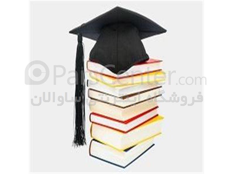مجموعه آموزش Academic Course