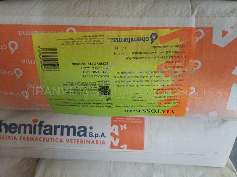 Viatoss ویاتوس(پرمیکس ضد مایکوتوکسین)