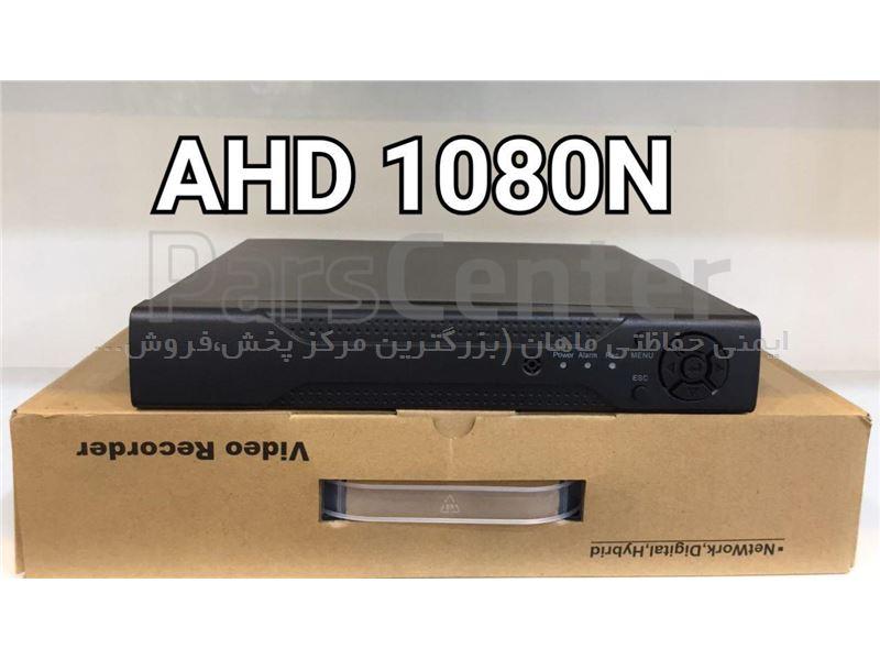 دستگاه 1080 DVR AHD 16CH