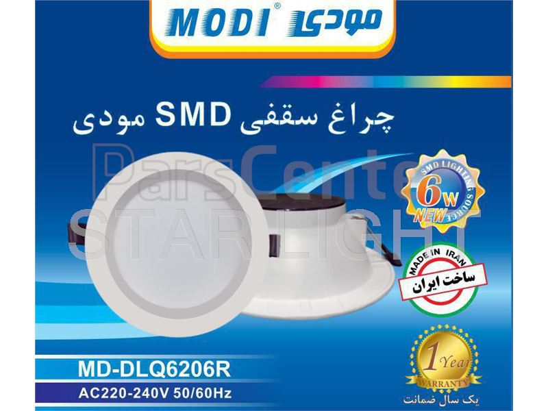پنل SMD بک لایت 6 وات مودی