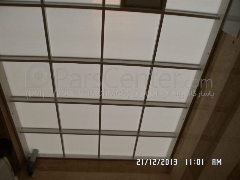 (Patio Roof) سقف پاسیو 396