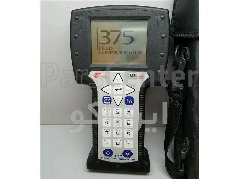 HART 375 هارت Field Communicator EMERSON با قابلیت فیلدباس Fieldbus