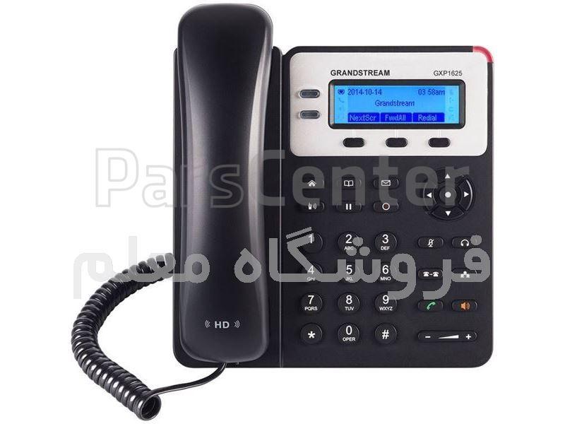 تلفن آی پی گرنداستریم GXP1615