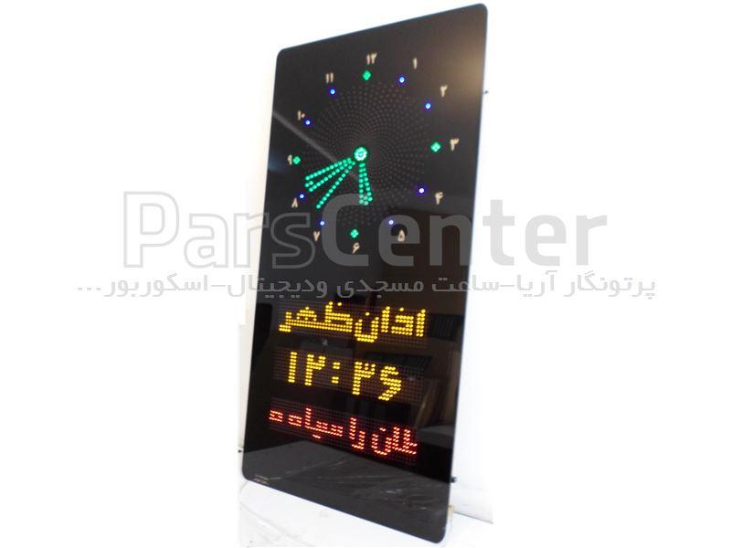قیمت ساعت اذان گو مساجد 120*60