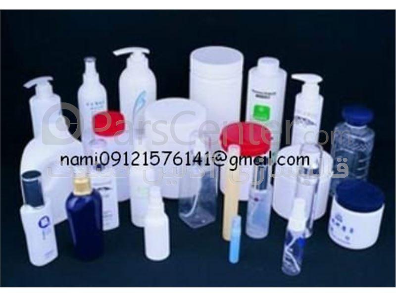 ساخت قالب تزریق پلاستیک لوازم آرایشی و بهداشتی