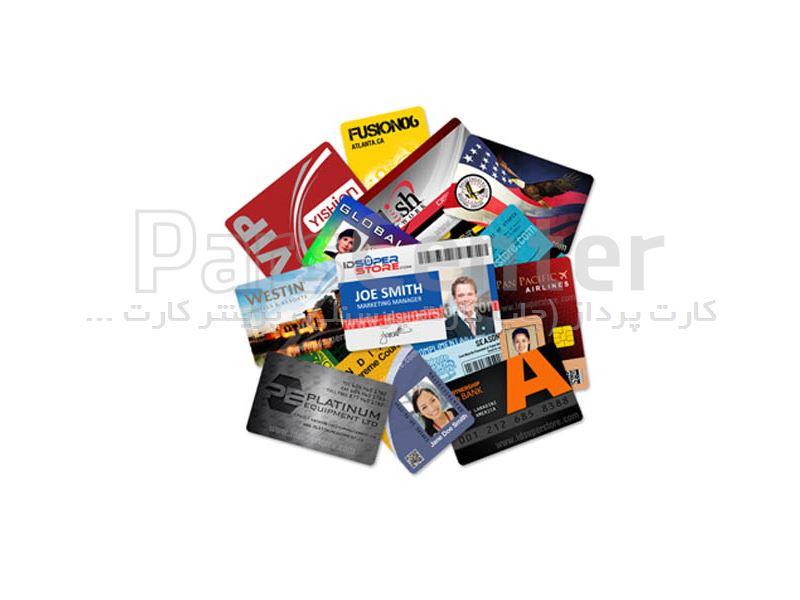 چاپ افست کارت پرسنلی و شناسایی pvc