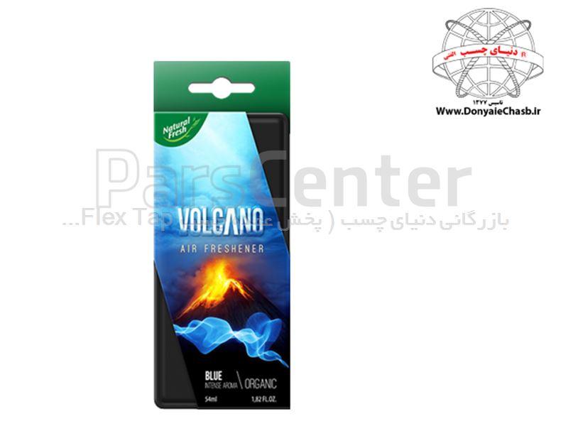 خوشبو کننده ارگانیک قوطی (VOLCANO ORGANIG (BLUE لهستان