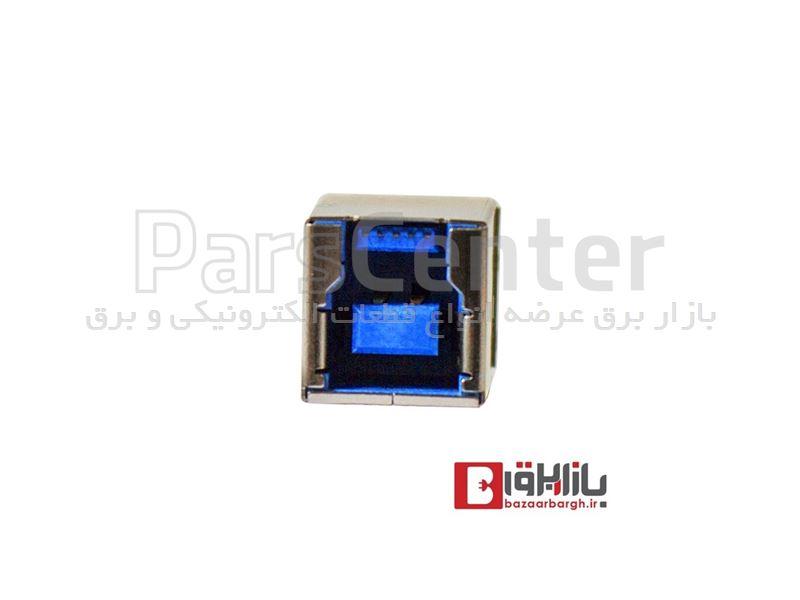کانکتور مادگی USB3 پرینتری رایت فلزی