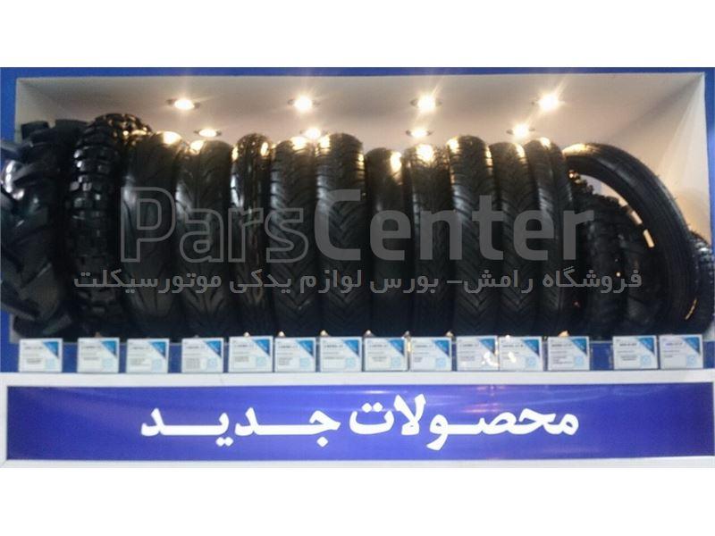 لاستیک ایران یاسا 300/10 اسکوتر